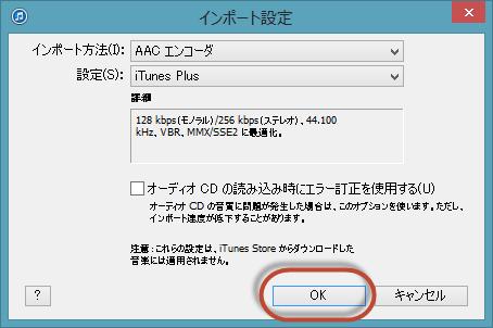 CDを取り入れる02