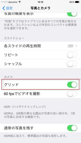 iphone6-camera-19