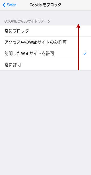 iphone6-cookie-block-01