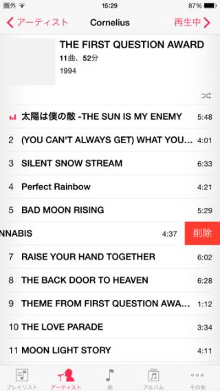iphone6-delete-music-01