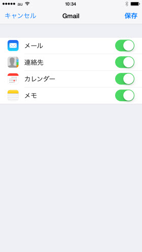 iphone6-gmail-10-01