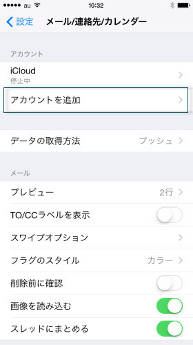 iphone6-gmail-10-03