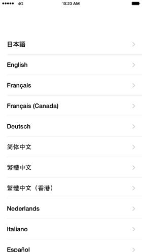 iphone6-initial-setting- 11