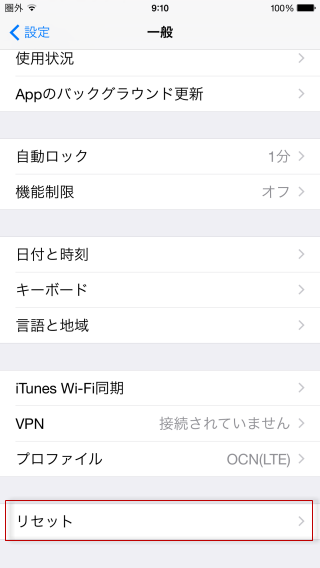iphone6-initialization-03