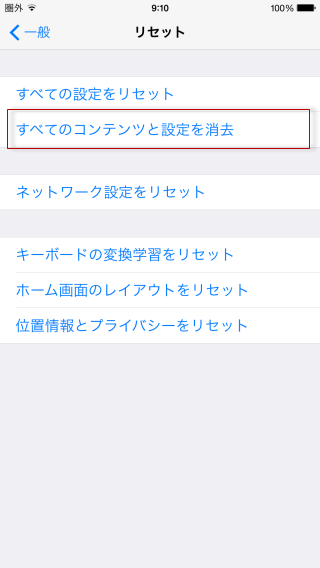 iphone6-initialization-04