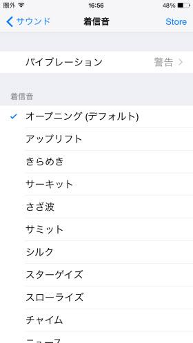 iphone6-phone-music-01
