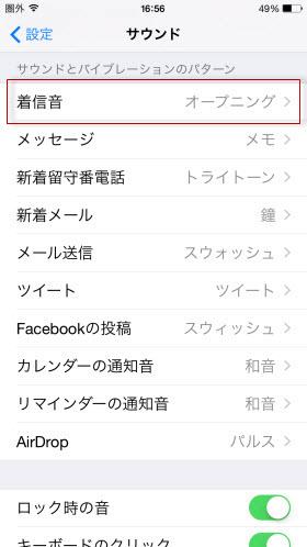 iphone6-phone-music-03