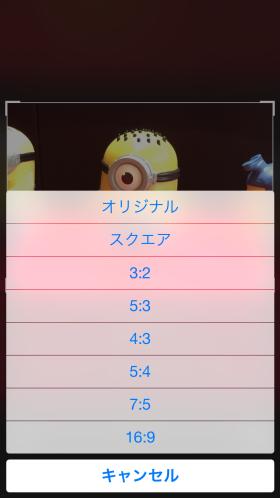iphone6-photo-size- 00