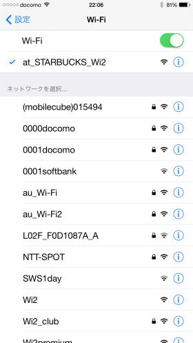 iphone6-startbucks-wifi-03