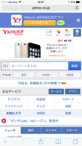 iphone6-startbucks-wifi-05