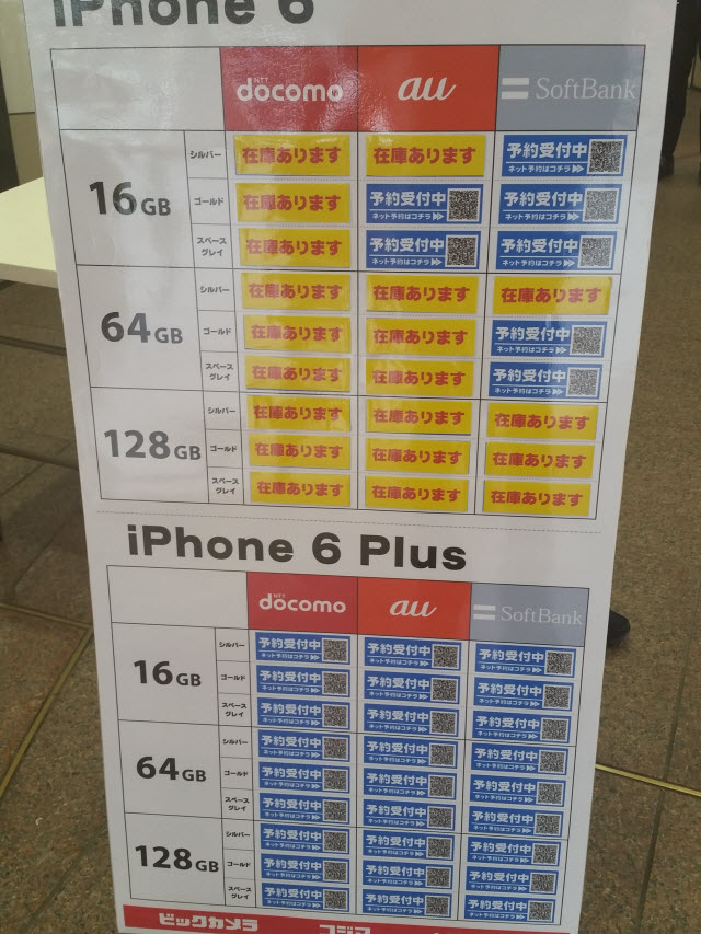 iphone6-stock-01