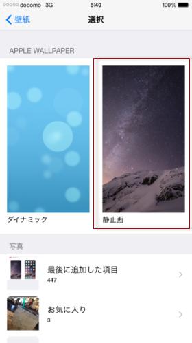 iphone6-wallpaper-04