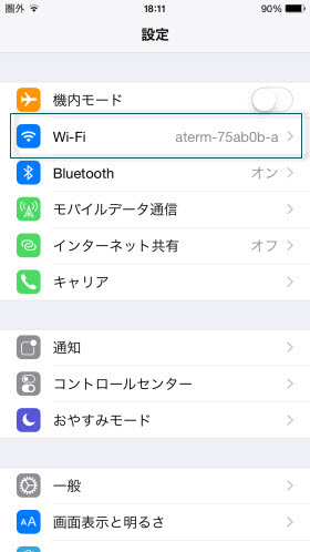 iphone6-wifi-02