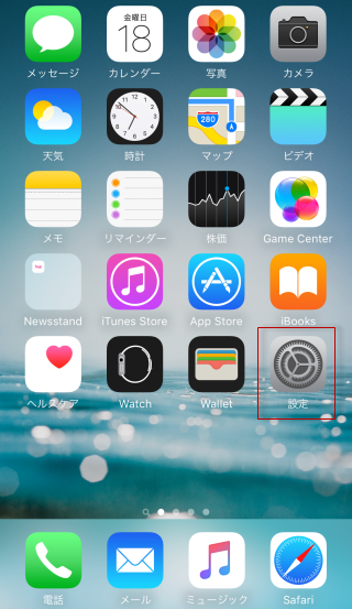 iphone6s-ios9-home