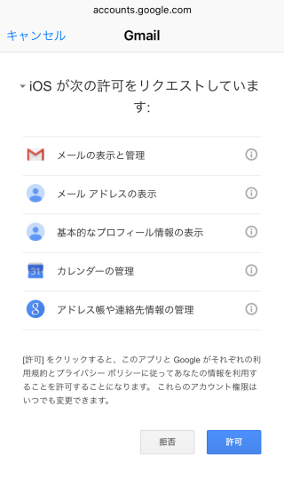 iphone6s-ios9-mail-register-05