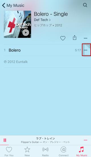 iphone6s-ios9-music-delete-01