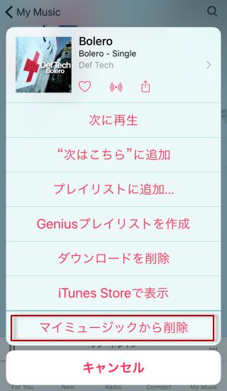 iphone6s-ios9-music-delete-02