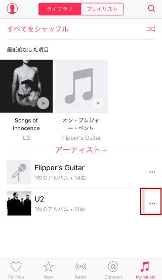 iphone6s-ios9-music-delete-04
