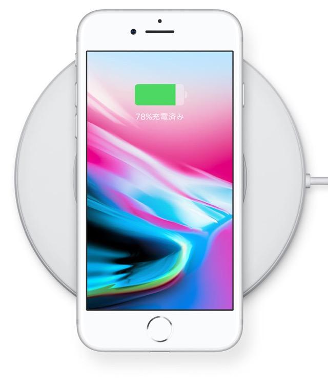 「iphone8 充電方法」の画像検索結果
