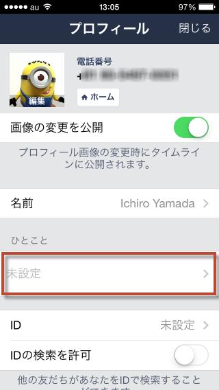 line-aisatsu-00
