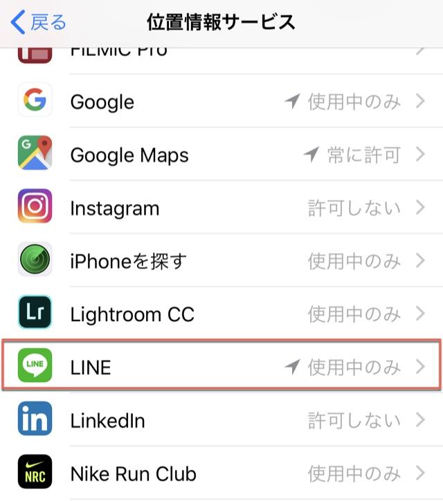 Line privacy03