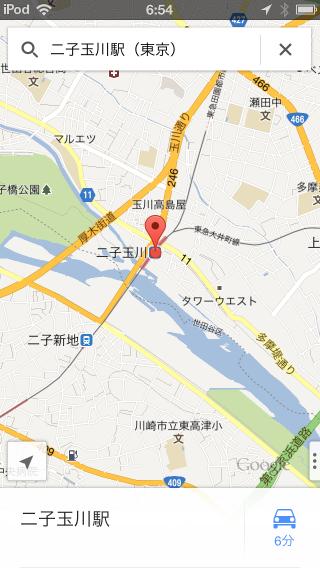 グーグルマップ現在地