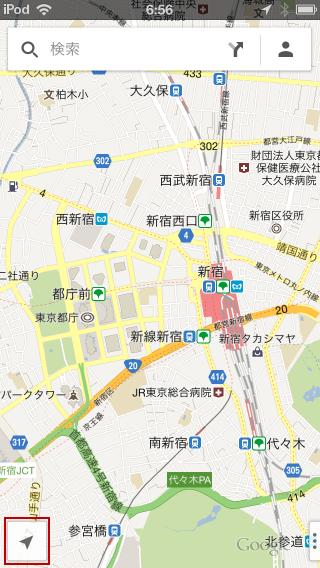 グーグルマップ現在地アイコン