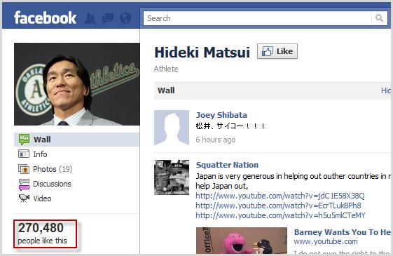 松井秀喜Facebookファンページ