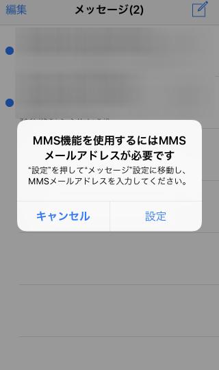 mms-01