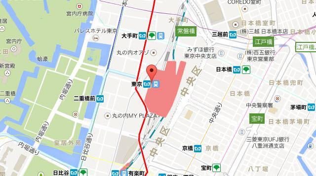 新しいGoogle Map