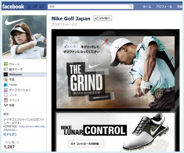 nikeゴルフ
