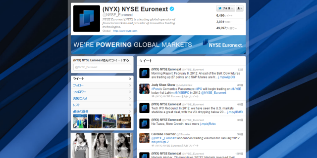 nyse twitter page