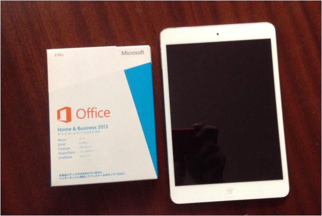 office 2013パッケージ版