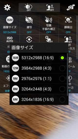 photo-size 00