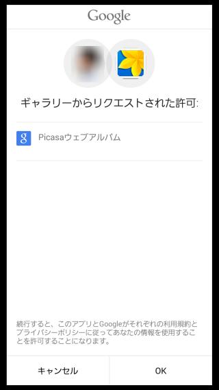 picassa 01
