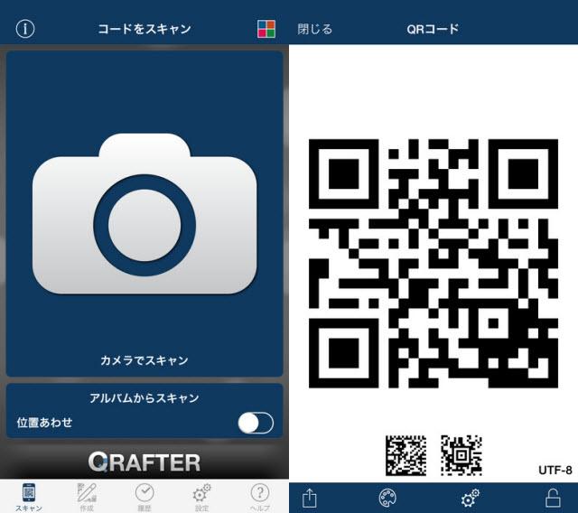 qr-reader-01