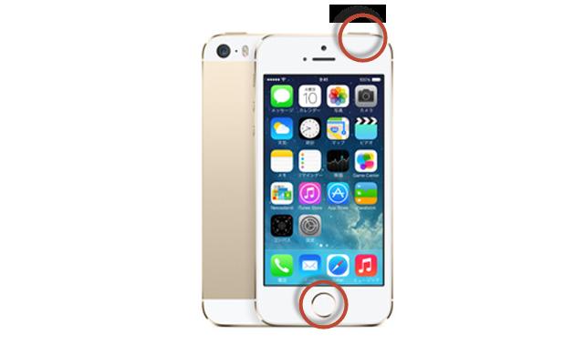 iPhone5s 画面キャプチャー