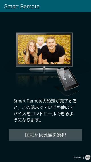 smart-phone-tv-remte 01