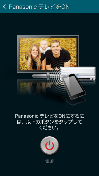 smart-phone-tv-remte 08
