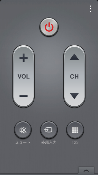 smart-phone-tv-remte 10