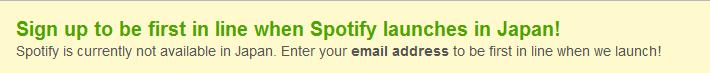 spotify日本登録開始