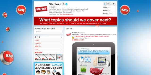 Staple Twitter page