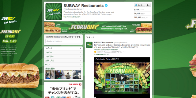 Subway Twitter page