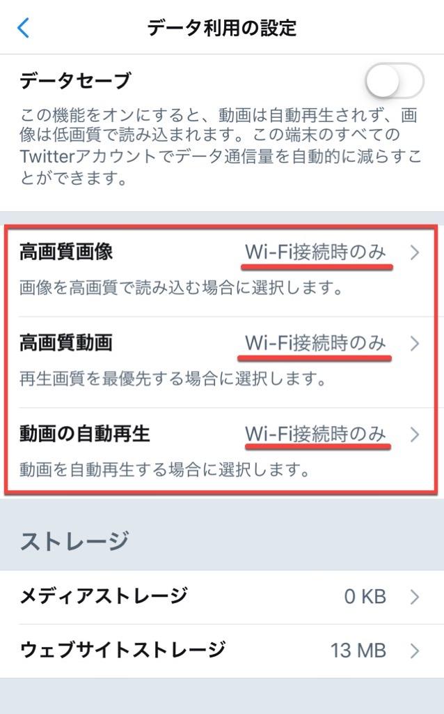 Twitter data 10