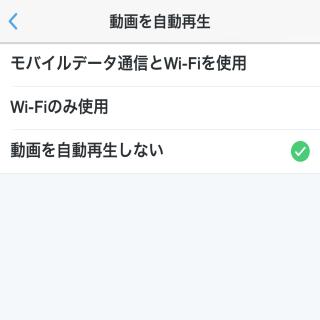 twitter-movie-01