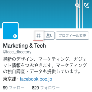 twitter-movie-04
