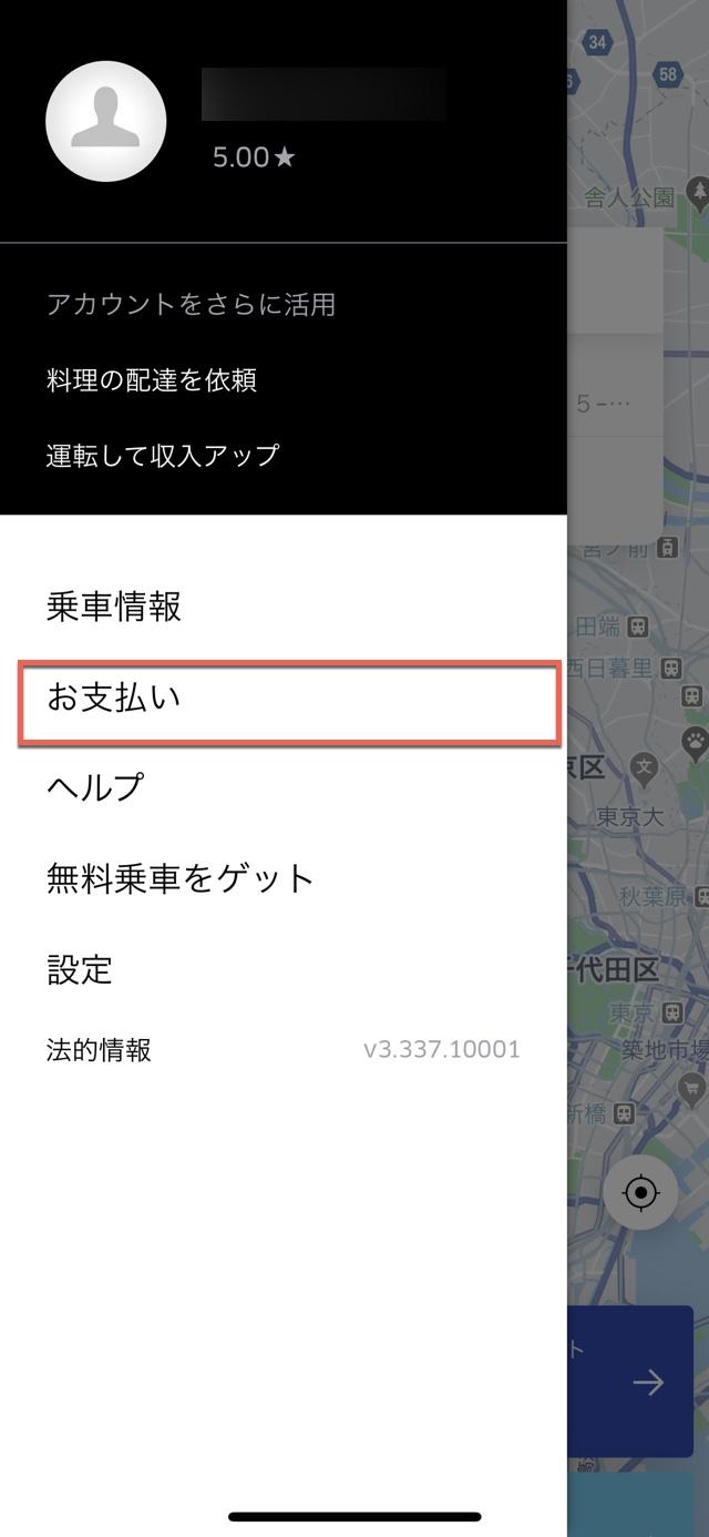 Uber07