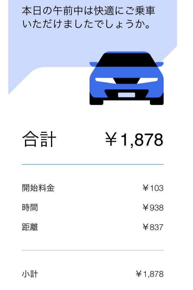Uber08