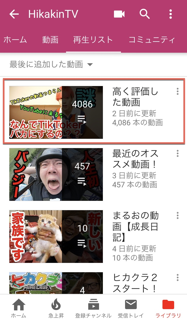 Youtube hide playlist 05