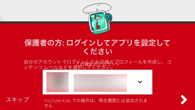 Youtube kids 04